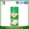 Aerosol Odor Eliminator Floral Air Spray Freshener Room Deodorizer