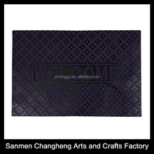 Welcome PVC Door Mat, Design-Chinese Ancient Coins