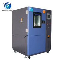 Programmable constant climatic damp heat alternating test chamber