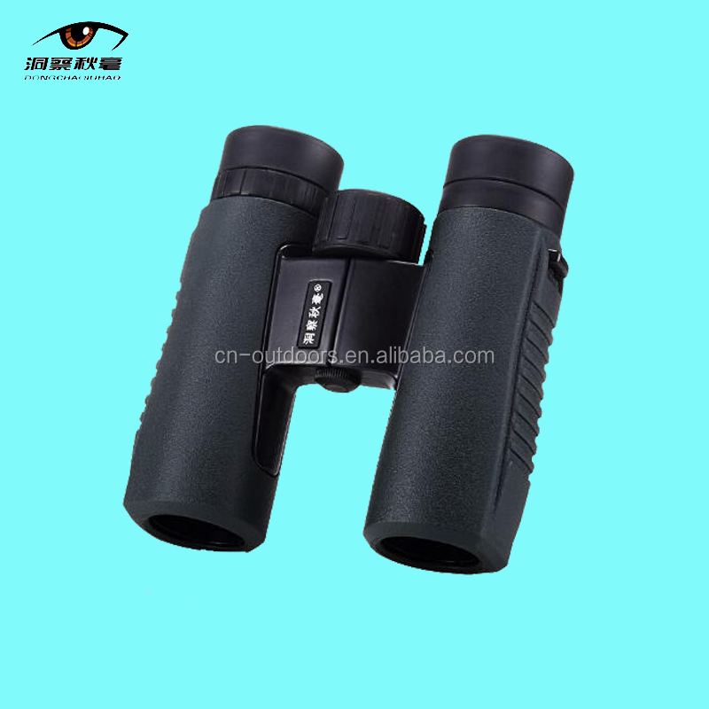 Outdoor Compact High Powered Large Zoom Long Range Binoculars Telescopes