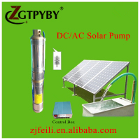 solar dc motor magnetic pump deep well max head 16m solar water pump