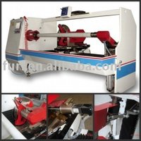 FR-1300A Automatic PET/PE protective film cutting machine