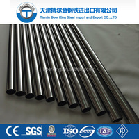 High Quality Stainless Steel Pipe Grade 304