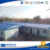 quick erection prefabricated building