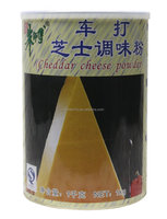 Master-Chu cheddar cheese powder for bakery with Halal 1kg