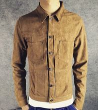 suede leather jacket in pakistan sialkot for men
