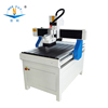 NC-B6090 small size cnc router machine for wood brass carving
