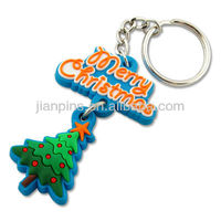 Christmas Tree Logo PVC Key Ring