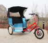 Fashional rickshaw used