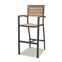 Wooden Plywood Aluminum Outdoor Bar Stool Supplier