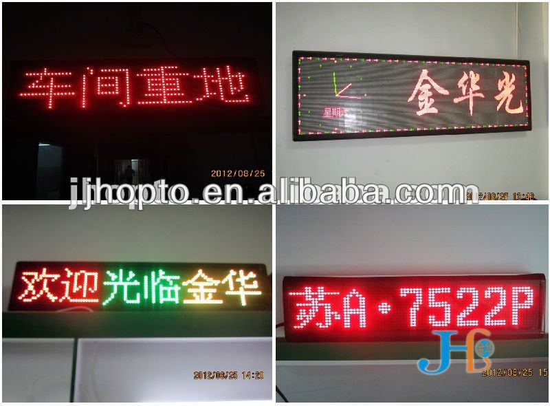 IP65 waterproof consistant quality high brightness cheap price Best Sell battery powered led message board