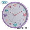 Children Room Color Digital and Mickey Shape Wall Clock