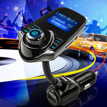 Bluetooth FM Transmitter, Wireless In-Car Bluetooth FM Adapter Car Kit with USB Car Charging, Hands-Free Calling