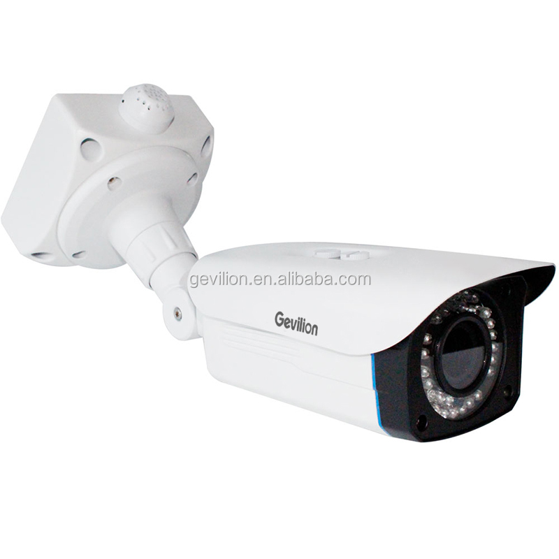 4-in-1 Waterproof Vehicle License Capture Car Plate Cctv Camera in Security 3MP Motorized Lens