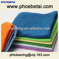 EDGELESS microfiber cleaning cloth HOT SALE terry cleaning cloth