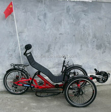 3 wheels folding Recumbent tricycle