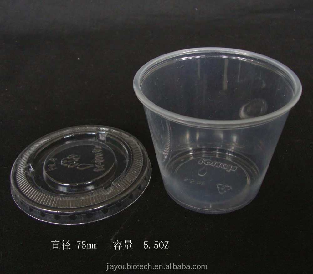 5.5oz PP smoothie cup with 74mm diameter PET lid(FDA,LFGB)