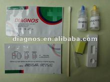 Test Strep A Antigen Rapid Test