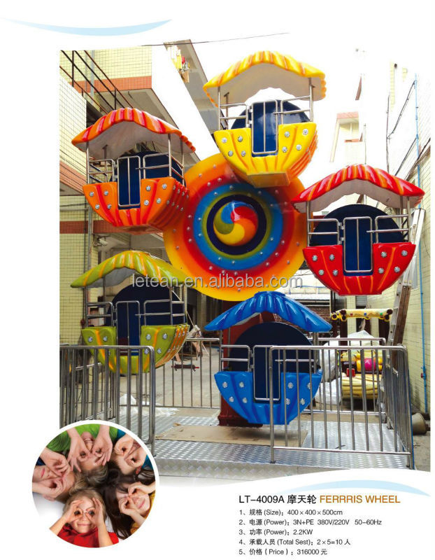 New style of ferris wheel/electric/outdoor for hot sale