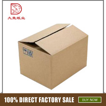 Factory supply best sale professional custom square carton box