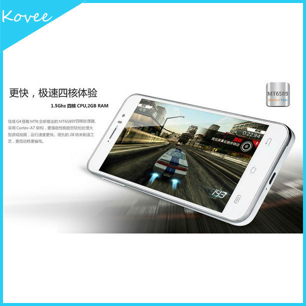 4.7 inch 3G Calling mobile phones With GSM GPS IPS Bluetooth MTK6589Quad Core CPU
