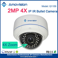2015 HOT! Amovision Q1159 Onvif 1080Pcamera Sony CMOS 2MP ptz motor zoom ip camera underwater IP66