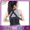 Elastic Lower Back Belt Pain Lumbar Support back waist brace