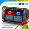 "Erisin ES3748V 7"" Auto Radio Android 7.1 Car DVD GPS Navigation for Golf 6 Tiguan Jetta Seat Eos support DAB+Polo"