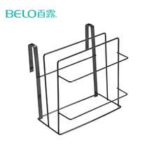 BELO Stainless Steel Hanging Kitchen Cabinets Chopping Board Tools Holder Cutlery Rack