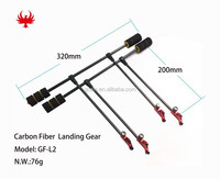 GF-L2 Lighter weight Carbon fiber Landing skid for 4 axis aircraft fpv landing gear * Made in China