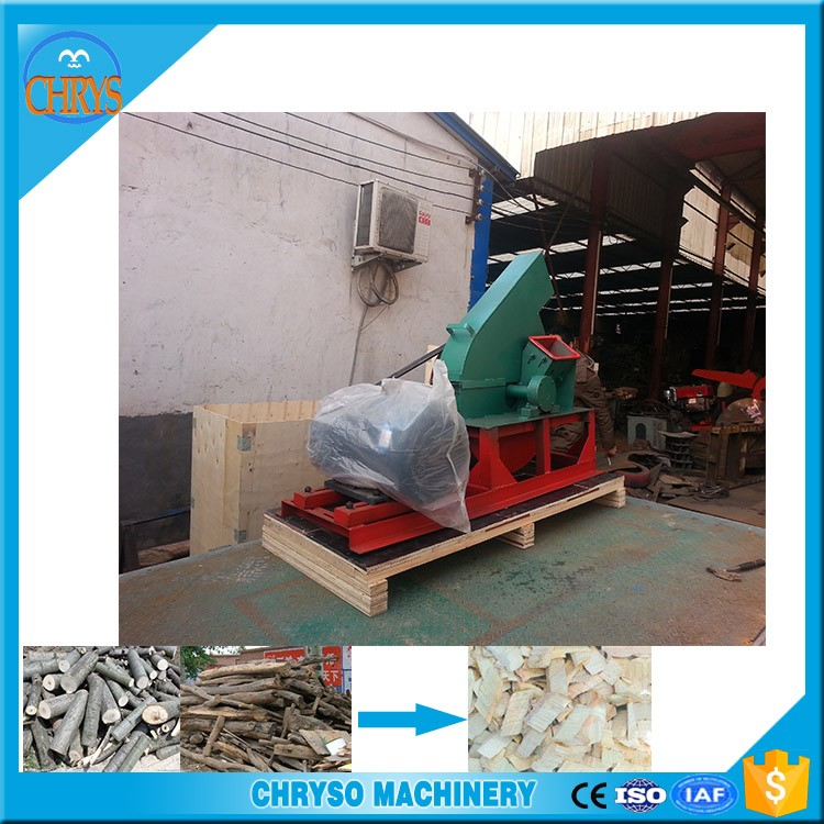 wood shredders /chips making machine /log branch chipper in china