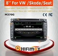 8 inch Android car dvd vcd cd mp3 mp4 tv player VW car radio android volkswagen car media system