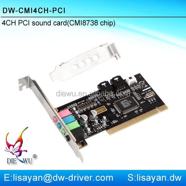 Best selling virtual 32-bit sound card 4 channel