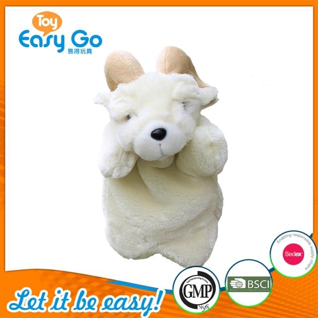 Soft Lifelike White Goat Hand Puppet Plush Toy