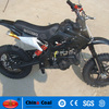 Mini 49cc Chopper Motorcycle for cheap sale