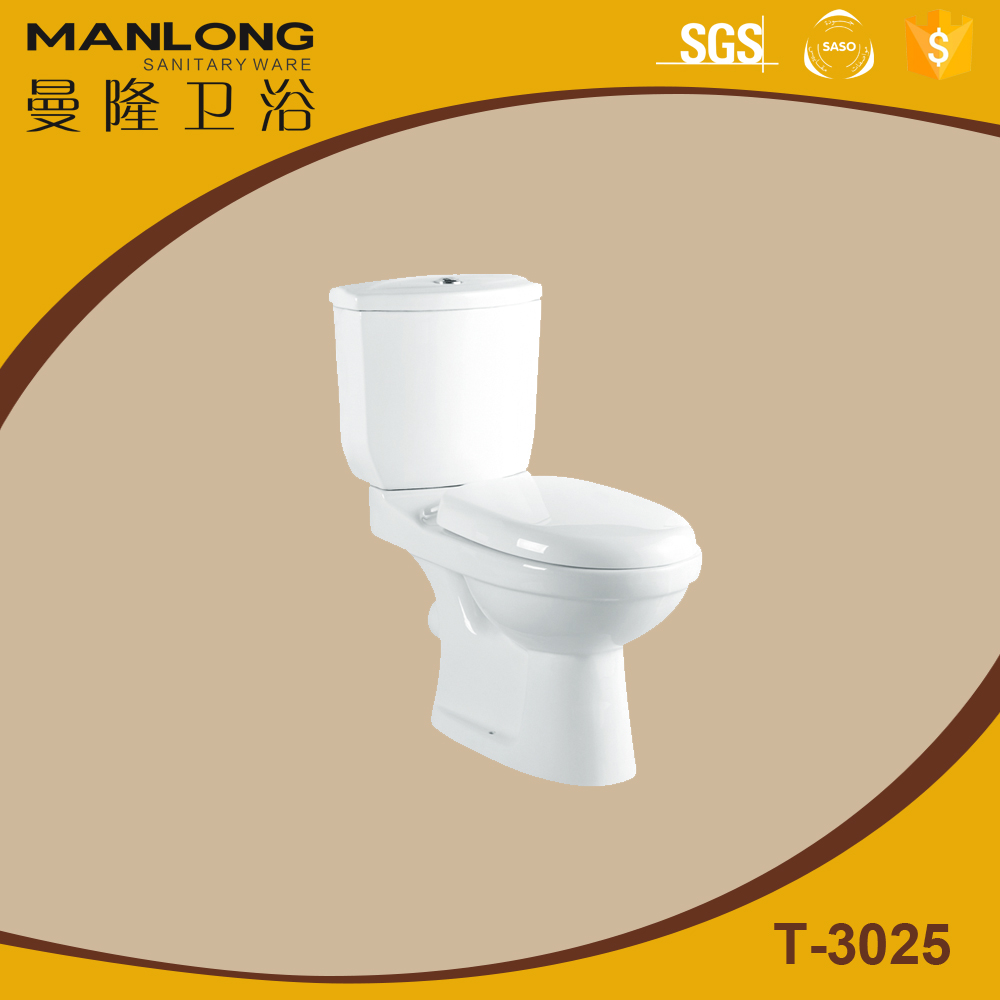 washdown two piece floor mounted toilet