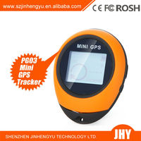 PG03 Mini Portable Handheld Multifunctional GPS Navigator for Outdoor Sport Travel