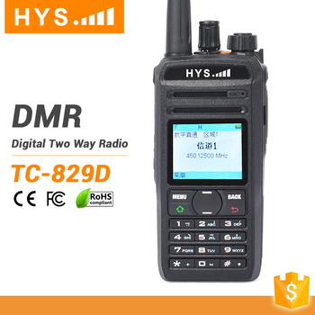 UHF Wireless Communication Digital Handy Security Guard Equipment Walkie-talkie Police Portable Radio Ham DMR Radio