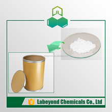 Best selling raw material Neomycin sulfate CAS:1405-10-3