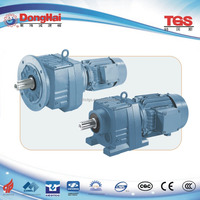 Helical Inline Gear Motors and Reducers/gearmotor