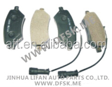 Front Brake Pad for CHERY A5