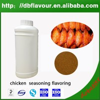 Hot Sale Chicken Seasoning Flavour for Food Products, Strong concentrated Chicken Powder Flavoring