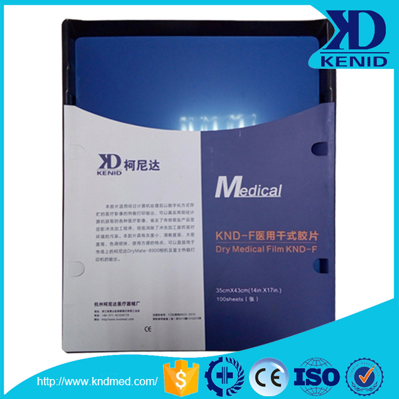 Kodak dental x-ray film / x-ray tube/kodak medical x-ray film