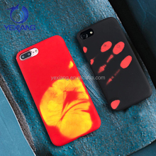 Thermal Soft Cover Magical PU Leather Heat Induction Rubber Case For Iphone 7 Plus