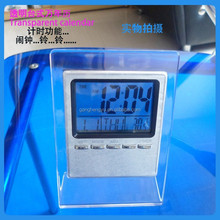 Transparent calendar Led clock
