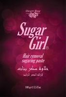 SUGAR GIRL HAIR REMOVAL PASTE
