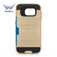 PC and TPU Mobile Phone Case for Samsung Galaxy S7