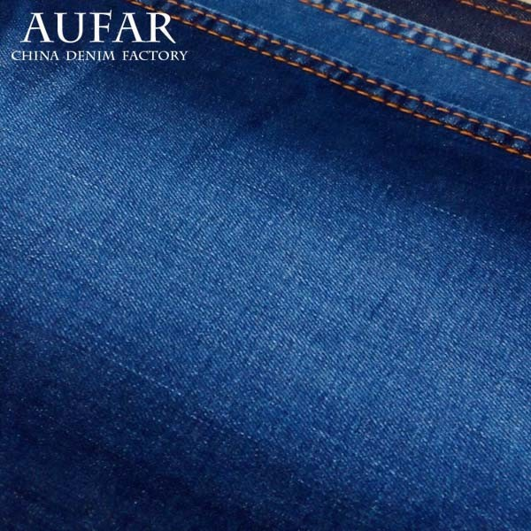 S3533B01 cotton polyester spandex fabric denim china textile