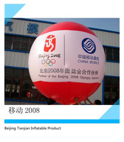 Hot sale lift off inflatable balloon with printing