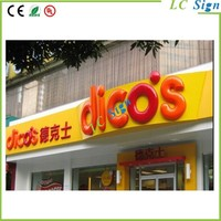 high quality outstanding plastic letters for outdoor signs